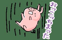 Piggy <Fukushima valve> sticker #2235131