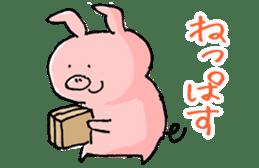 Piggy <Fukushima valve> sticker #2235134