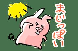 Piggy <Fukushima valve> sticker #2235135