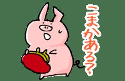 Piggy <Fukushima valve> sticker #2235138