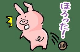 Piggy <Fukushima valve> sticker #2235139