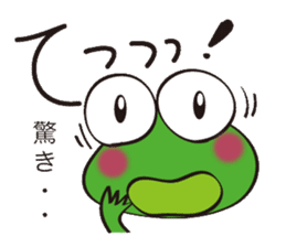 This frog speaks Koshu dialect! sticker #2256701