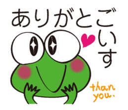 This frog speaks Koshu dialect! sticker #2256706