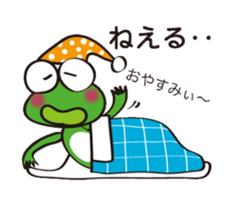 This frog speaks Koshu dialect! sticker #2256719
