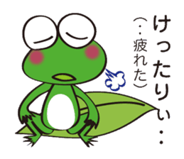 This frog speaks Koshu dialect! sticker #2256727