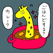 สติ๊กเกอร์ไลน์ Kirin-ya-san 2