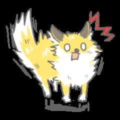 Oage fox