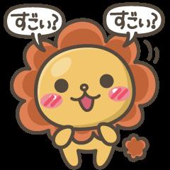 Chibi-Lion