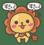 Chibi-Lion sticker #2261824