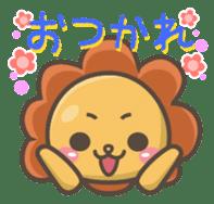 Chibi-Lion sticker #2261825