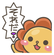 Chibi-Lion sticker #2261827