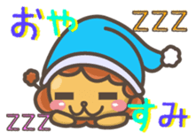 Chibi-Lion sticker #2261829