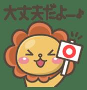 Chibi-Lion sticker #2261832