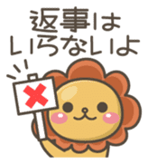 Chibi-Lion sticker #2261833