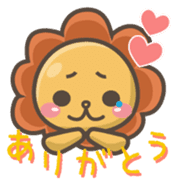 Chibi-Lion sticker #2261834