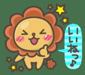 Chibi-Lion sticker #2261835
