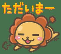 Chibi-Lion sticker #2261836