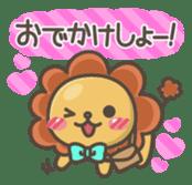 Chibi-Lion sticker #2261838