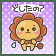 Chibi-Lion sticker #2261839