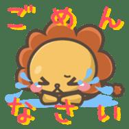 Chibi-Lion sticker #2261841
