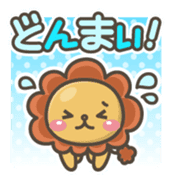 Chibi-Lion sticker #2261842