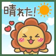 Chibi-Lion sticker #2261845