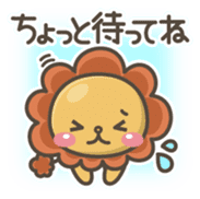 Chibi-Lion sticker #2261847