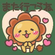 Chibi-Lion sticker #2261850