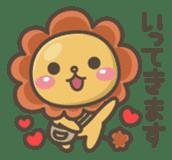 Chibi-Lion sticker #2261852