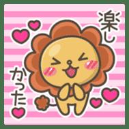 Chibi-Lion sticker #2261857
