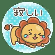 Chibi-Lion sticker #2261858