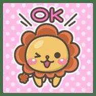 Chibi-Lion sticker #2261861