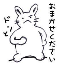 with rabbit sticker #2262967