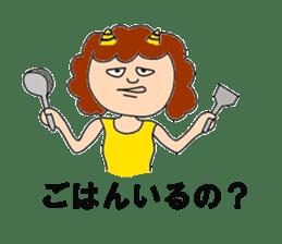 oniyome-sama sticker #2266233