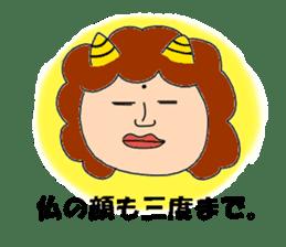 oniyome-sama sticker #2266236