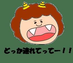 oniyome-sama sticker #2266246