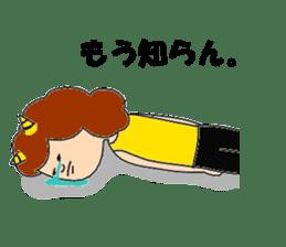 oniyome-sama sticker #2266247