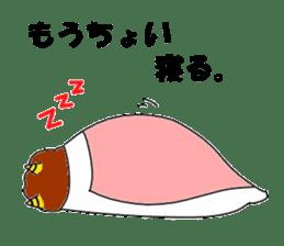 oniyome-sama sticker #2266249