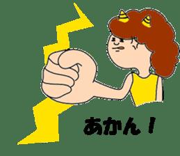oniyome-sama sticker #2266250