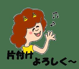 oniyome-sama sticker #2266258