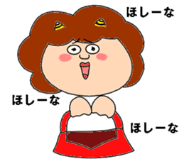 oniyome-sama sticker #2266260
