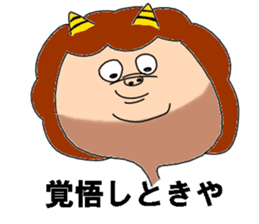 oniyome-sama sticker #2266266