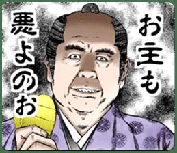 jidaiyahonpo sticker #2266432
