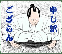 jidaiyahonpo sticker #2266440