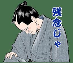 jidaiyahonpo sticker #2266443