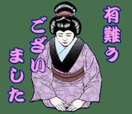 jidaiyahonpo sticker #2266454