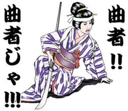 jidaiyahonpo sticker #2266455