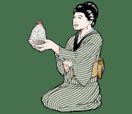 jidaiyahonpo sticker #2266461