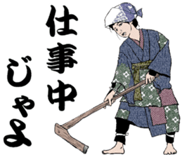 jidaiyahonpo sticker #2266462
