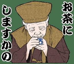 jidaiyahonpo sticker #2266465